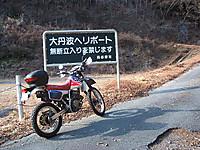 Dscf2830